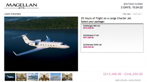 """Hurry Up: Magellan Private Jet """"Sale"""" at Ruelala.com!"""