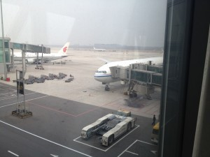 Flight Review: Air China 777 Domestic Business Class