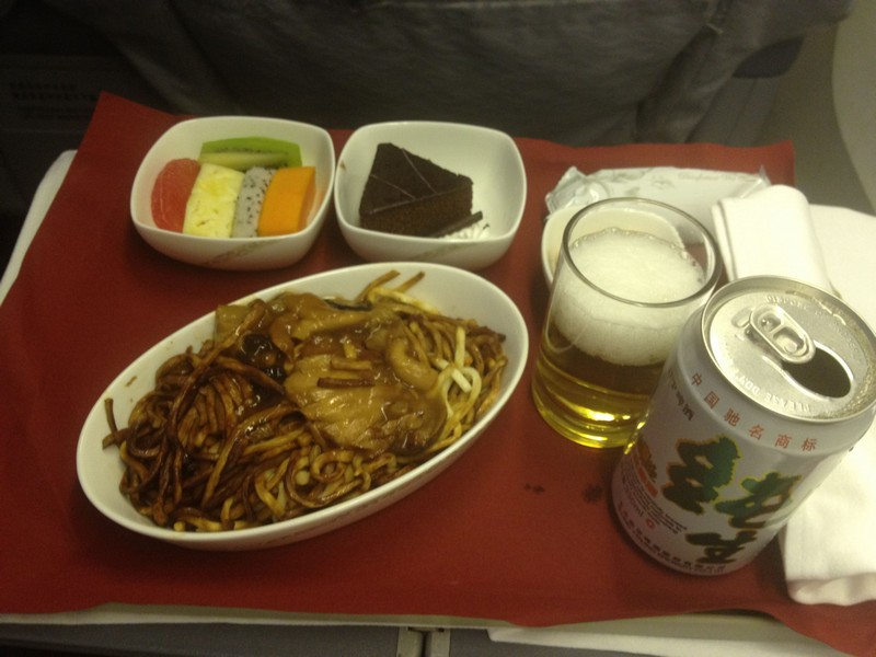 airline china reservation
