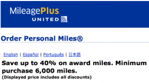 United is currently offering a bonus of up to 40% on purchased  miles.