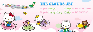 Eva will begin offering Hello Kitty flights to various destinations.