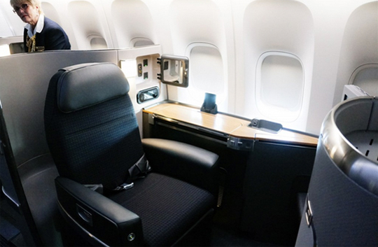 The State Of Lie Flat Business Class On American