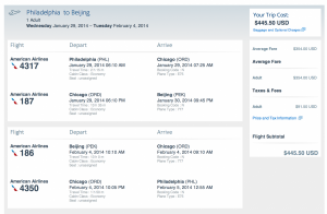 These flights are bookable on aa.com