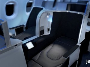 JetBlue's Business Class product, Mint debuting summer 2014