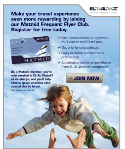 The $25 application fee is waived for El Al.