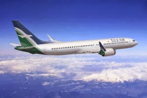 Silk Air is a  low cost, regional carrier for Singapore Airlines.