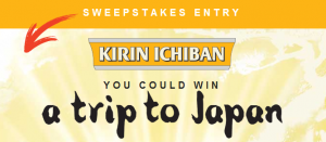 Win a trip to Tokyo.