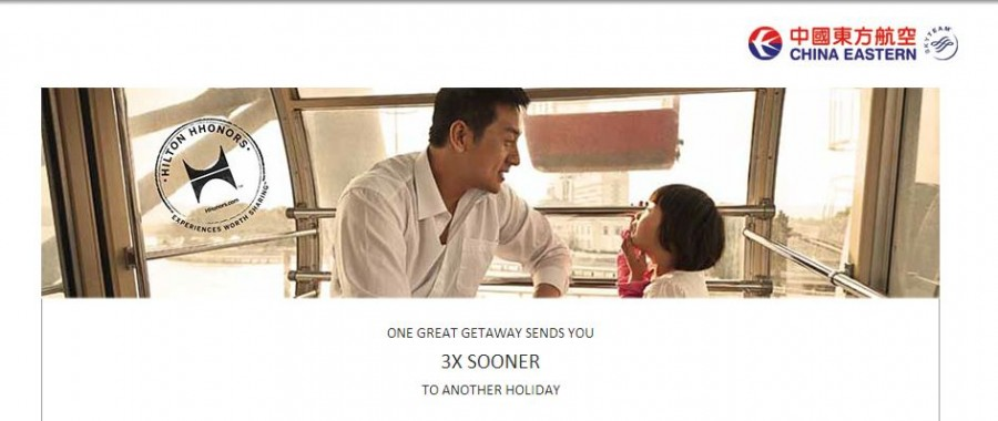 Earn China Eastern miles for Hilton stays