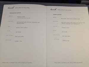 The menu choices for my flight.