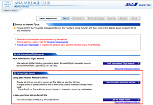 ANA has the most comprehensive Star Alliance search capability.