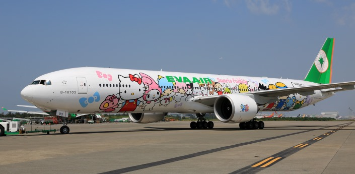 "Fly the ""Hello Kitty Jet"" from $650 round-trip."