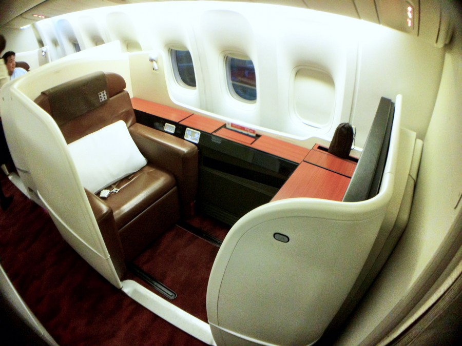 Want to use your Avios to fly JAL's first-class Sky Suite? Better book it this week!