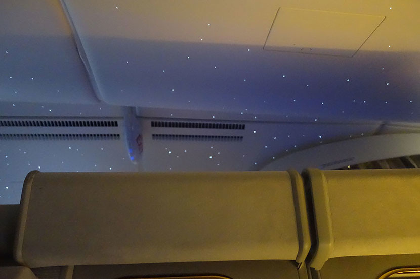 The sleep lighting reminded me a bit of Jet Airways.