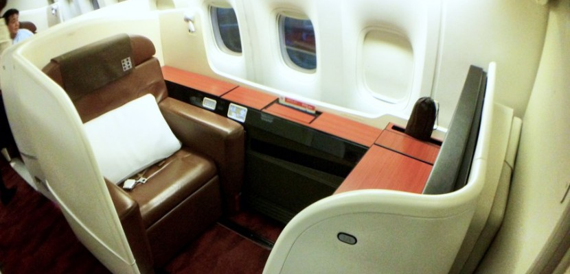 JAL First Class Suite - featured-size