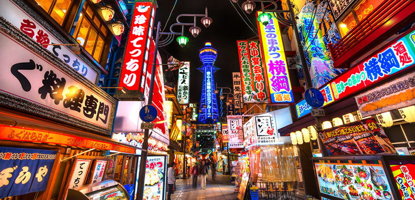 American is introducing new international service to Tokyo from Los Angeles.