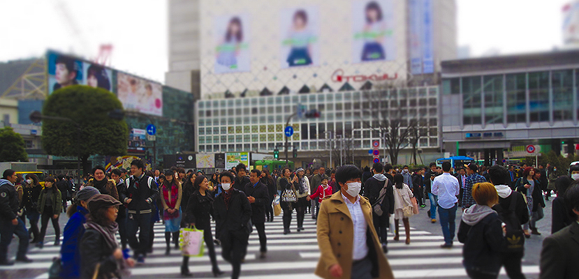 featured-Shibuya