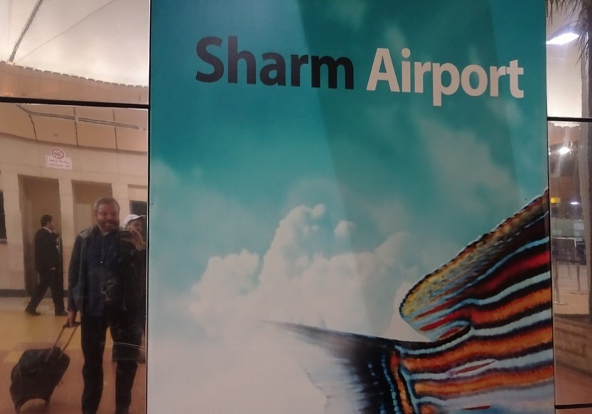 You Are Here: Sharm Airport in Sharm El-Sheikh, Egypt.