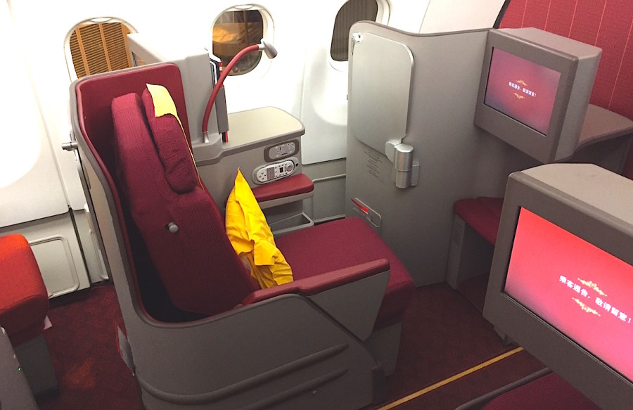 A Touch of Class: Taking a Look at Hainan Airlines' Business Class Cabin on the A330-200