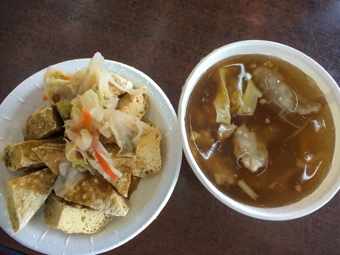 Stinky tofu (left) and cuttlefish soup (right). Photo by the author.